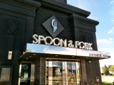 Review of Spoon and Fork Japanese Thai Photo
